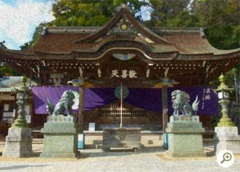 【公式Webサイト】八栗のお聖天さま 第85番札所 五剣山観自在院 八栗寺